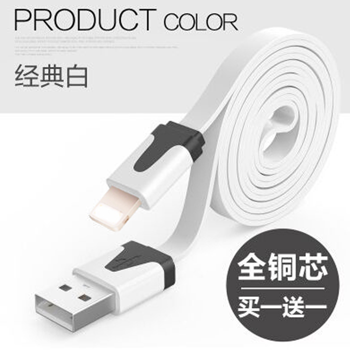 Flat cord injection molding 2 colors heads Mirco usb cables 3