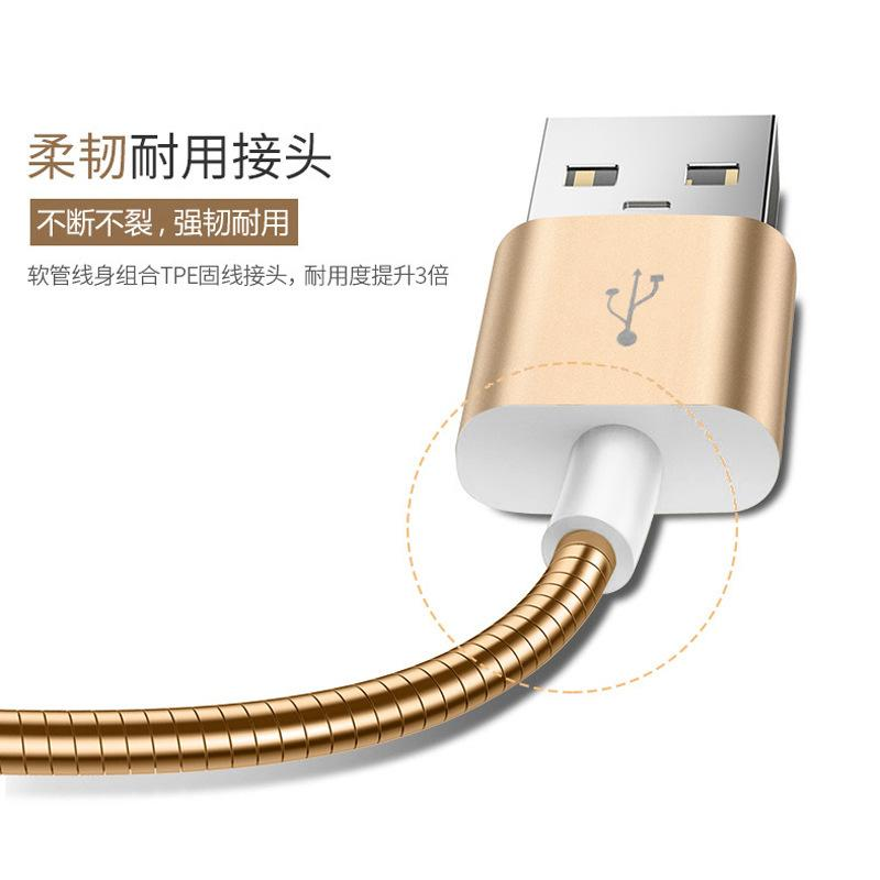 Luxury metal stainless steel spring elastic fast charging USB charger cable wire data sync cable for micro usb cable 0